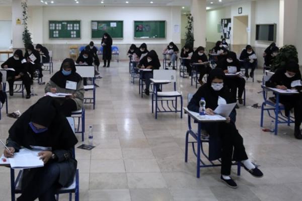 برگزاری آزمون دکتری ۱۳۹۹ با رعایت پروتکلهای بهداشتی در اردبیل