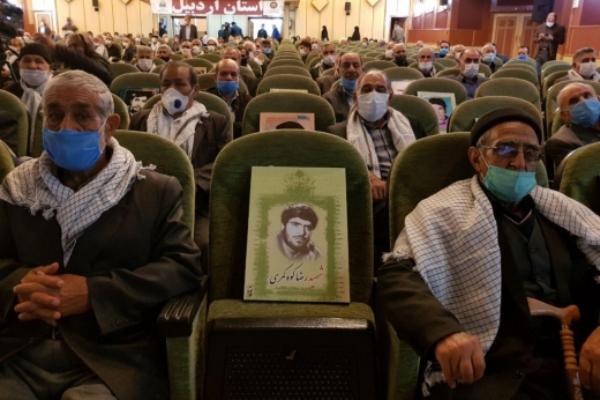 آیین تجلیل و تکریم پیشکسوتان دفاع مقدس استان اردبیل+عکس