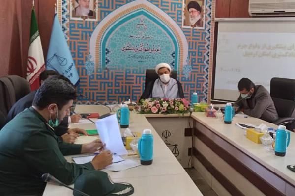 لزوم افزایش همکاری ها و هماهنگی های دستگاه های اجرایی به منظور مقابله با آسیب های اجتماعی در استان